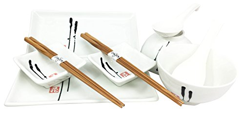 Japanese Ancient Leaf Feather Calligraphy Enzo Style Ceramic Sushi Dinnerware 10pc Set For Two Consisting Pairs of Sushi Plates Soup Sauce Bowls Spoons and Chopsticks
