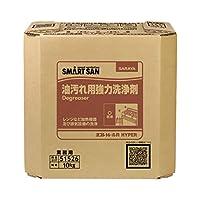 サラヤ レンジ用強力洗浄剤 ヨゴレトレール RHYPER 10kg Sコック付
