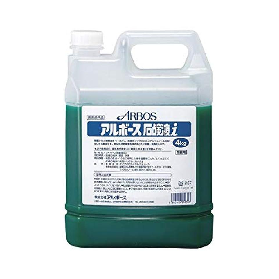 適応きゅうりマントテラモト アルボース石鹸液 i 4kg SW-986-229-0 ダイエット 健康 衛生用品 ハンドソープ 14067381 [並行輸入品]