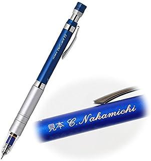 【名入れ】金文字 ゼブラ シャープペン デルガード タイプ Lx MA86 0.5 ブルー