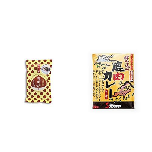 [2点セット] 木の実よせ くりくり味(5個入)・信州遠山 鹿肉カレー 中辛 (1食分)