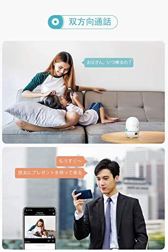 【更新版】HeimVisionwifi強化ネットワークカメラスマホ対応3MPペット監視カメラ子供/ペット/老人見守り動体検知自動追跡暗視機能双方向音声安全対策WIFI/LAN-ケーブル対応技適認証済み日本仕様