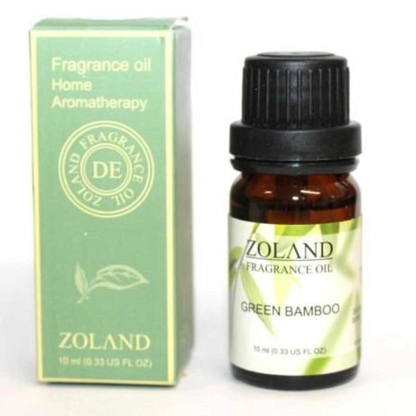 中没頭する形容詞ZOLAND アロマオイル AROMA OIL フレグランスオイル GREEN BAMBOO 青竹の香り ZQ-4