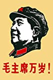 Vintage Chinese Poster of Chairman Mao Tse Tung