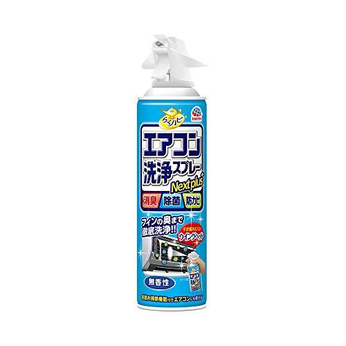 らくハピエアコン洗浄スプレーNextplus消臭・除菌・防カビも[無香性420mL]