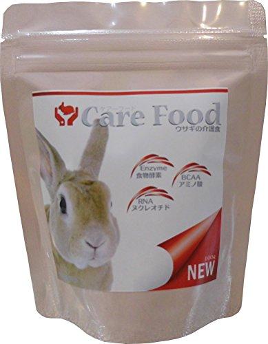 メディマル (medimal) ケアフードnew~ウサギの介護食~ 100g