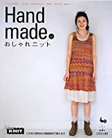 Handmade おしゃれニット