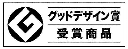 コアテックシステム『ハンディカウンターラクシー(HC-500)』