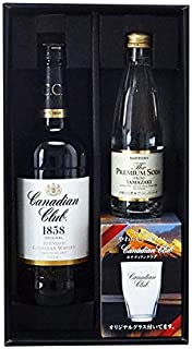 【グラス付・正規品】カナディアンクラブ・オリジナルグラス付・カナディアンウイスキ-・700ml・40%