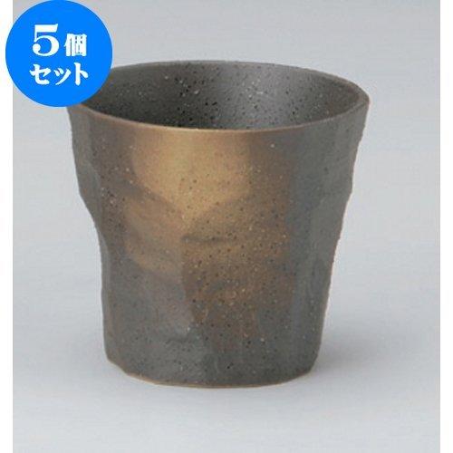 5個セット フリーカップ うでい手折りロックグラス [9.5 x 8.5cm(300cc)] 和食器 酒器 料亭 旅館 居酒屋 業務用