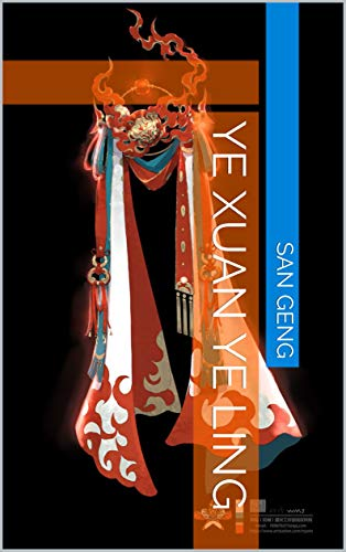 Ye Xuan Ye Ling (English Edition)