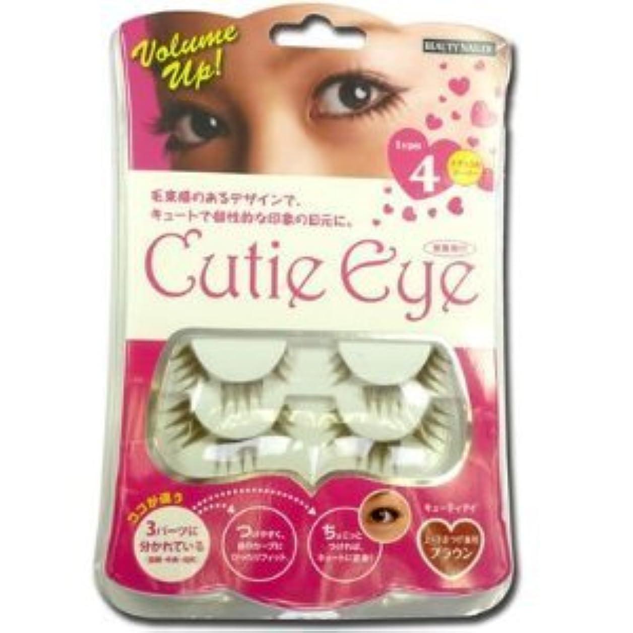 苦行メジャー隣接する【つけまつげ】 キューティアイ (Cutie Eye) CEY-4 ナチュラルドーリー