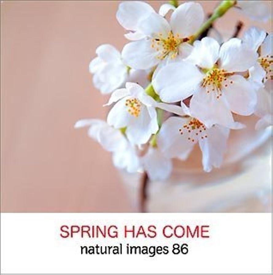 トロリー十代きらめくnatural images Vol.86 SPRING HAS COME