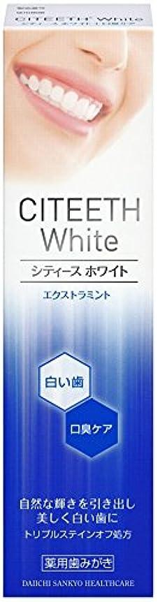 側溝家背景シティースホワイト+口臭ケア 110g [医薬部外品]