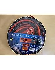 【MARUMA】 5m 800アンペア DC12V/24V対応 16mm-45sqmm 極太ブースターケーブル