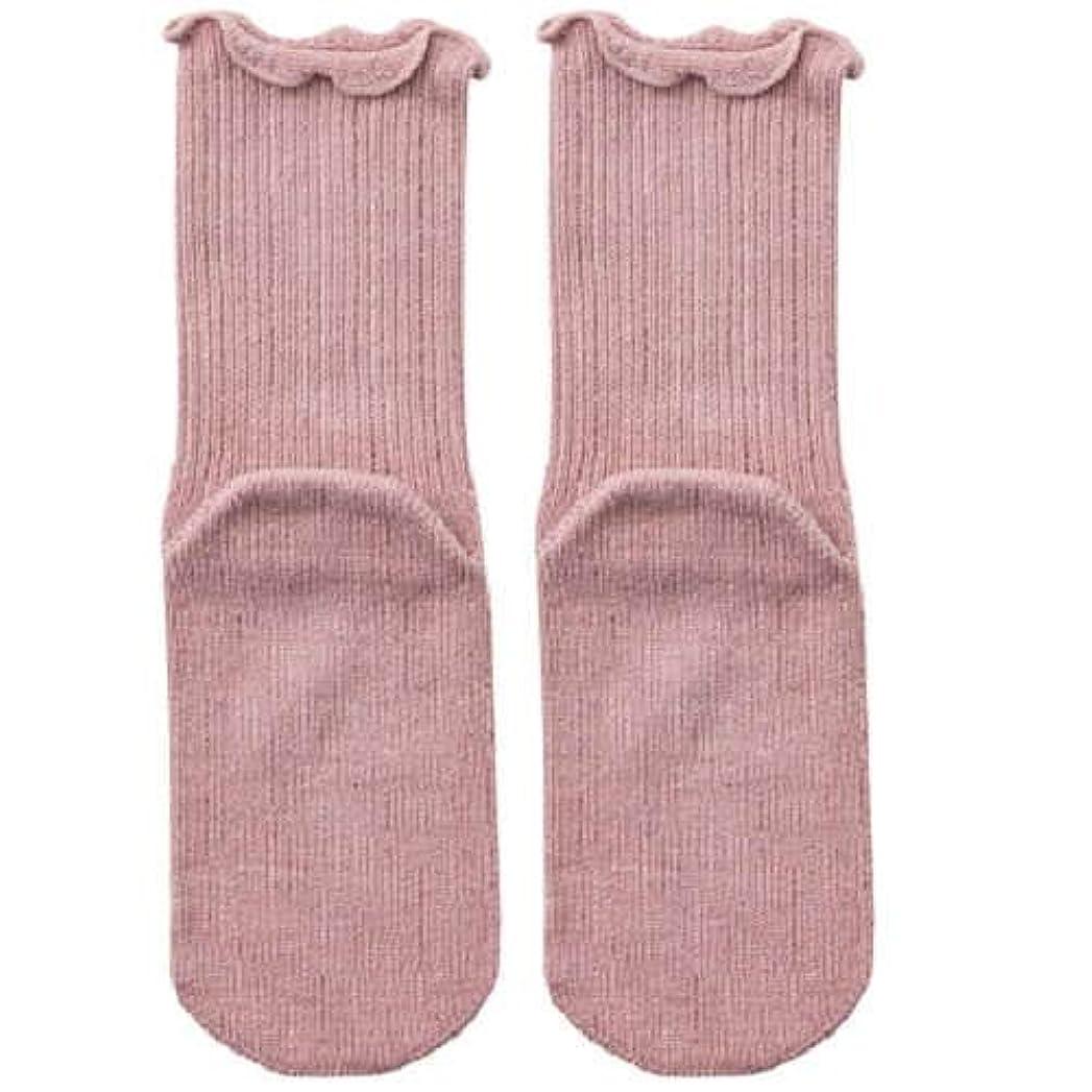 防ぐシャースクリュー【むくみ】【骨折】 男女兼用 極上しめつけません 特大サイズ 靴下 (ローズ)