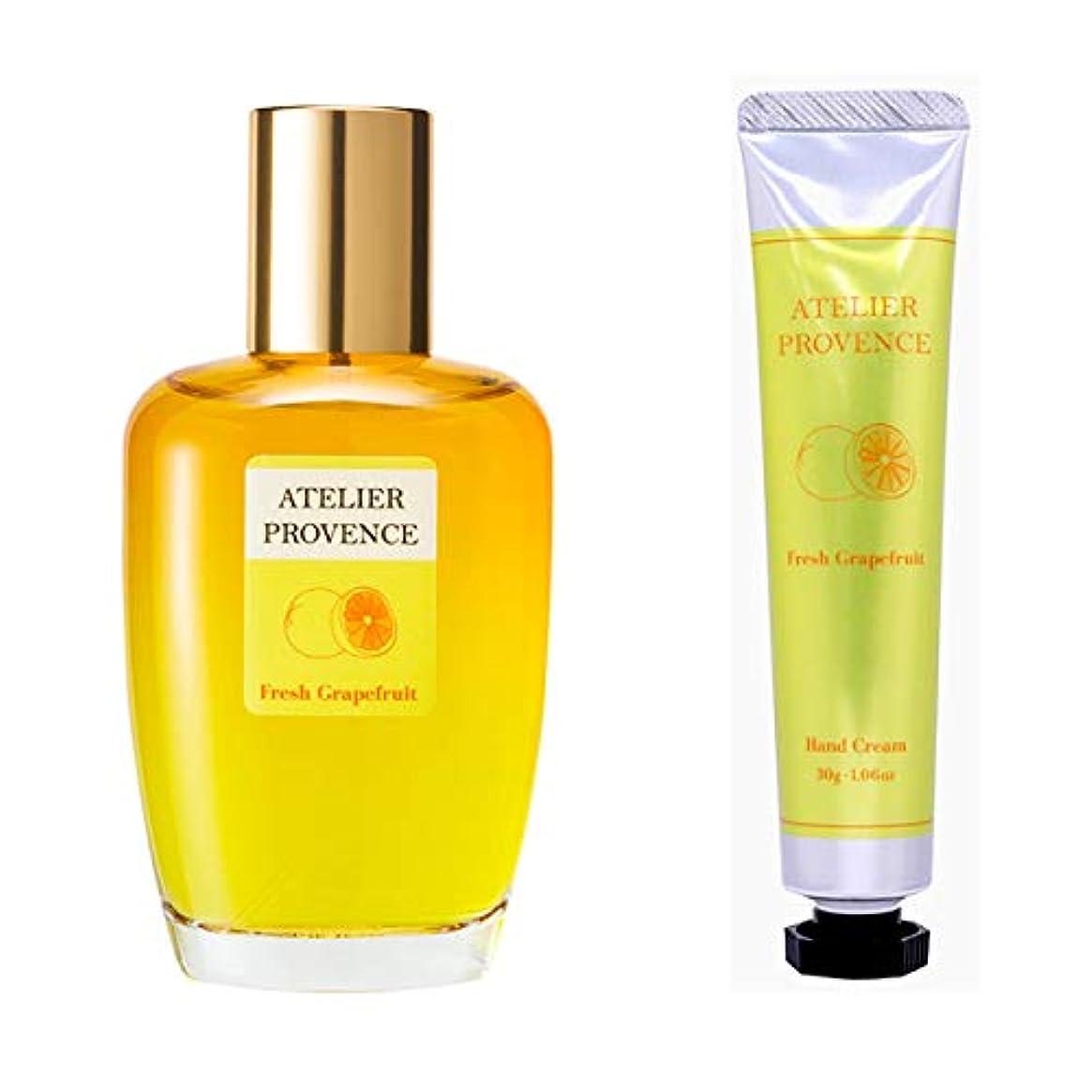 根拠現実には重力アトリエ プロヴァンス ATELIER PROVENCE フレッシュグレープフルーツの香り コフレセット(EDT90ml+ハンドクリーム30g)