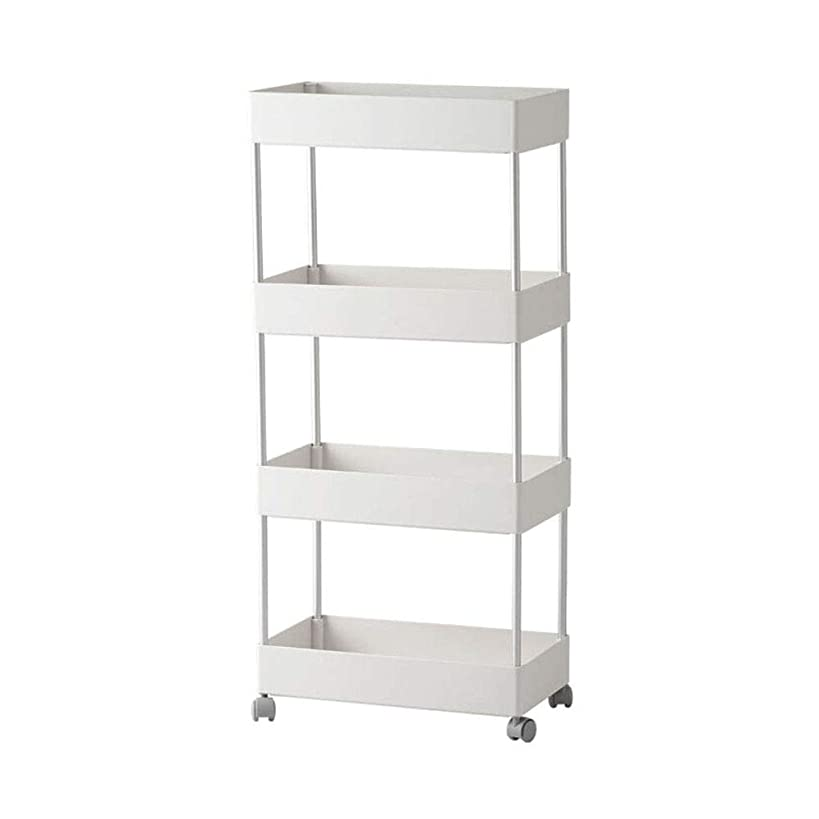 KINGBERWI 4-Tier Rolling Utility Cart Mobile Standing Storage Shelf Organizer, White