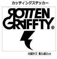 【③黒】ROTTENGRAFFTY ロットングラフティ カッティング ステッカー