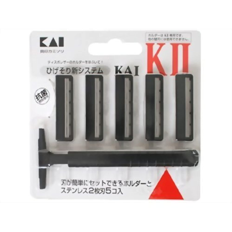 太字鮮やかなコートカミソリ KAI-K2 K2-5 ×6個セット
