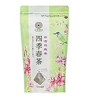 【お得なケース買い】久順銘茶 四季春茶(中国茶 烏龍茶 台湾茶 茶葉が開く ティーバッグ まとめ買い 2g×10P×12個)