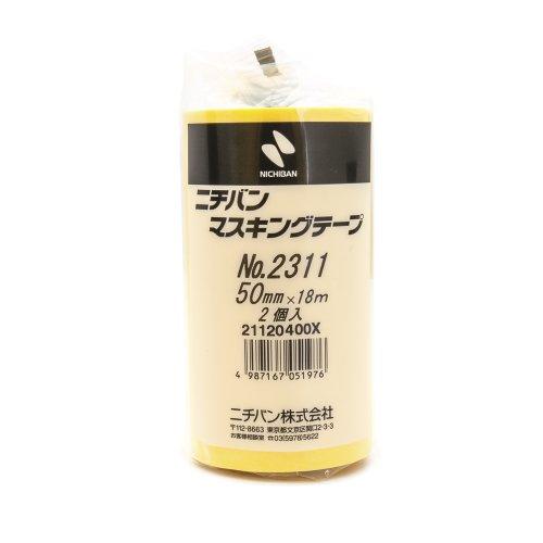 ニチバン マスキングテープ 2巻入 50mm×18m 2311H-50 黄色
