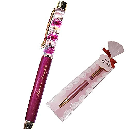【いつもありがとう ラッピング】名入れ ハーバリウム ボールペン 誕生日 プレゼント ギフト 母の日 包装無料 (ローズ, 母の日いつもありがとう)
