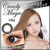 キャンマジの新ブランド candymagic 1day 板野友美 キャンディーマジック ワンデー (BEGINNERブラック)