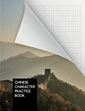 Chinese Character Practice Book: 110 pages   for writing   10x20 cells per page   US Letter Format (8.5