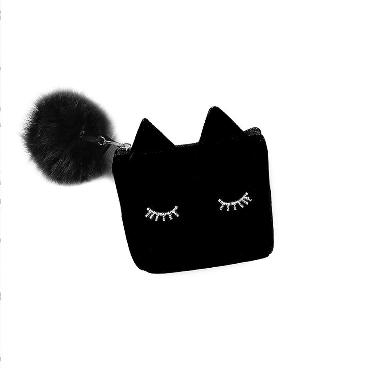 Aland Women Portable Cute Cat Shape Pompom Flush Coin Purse Wallet Pouch Gift Black