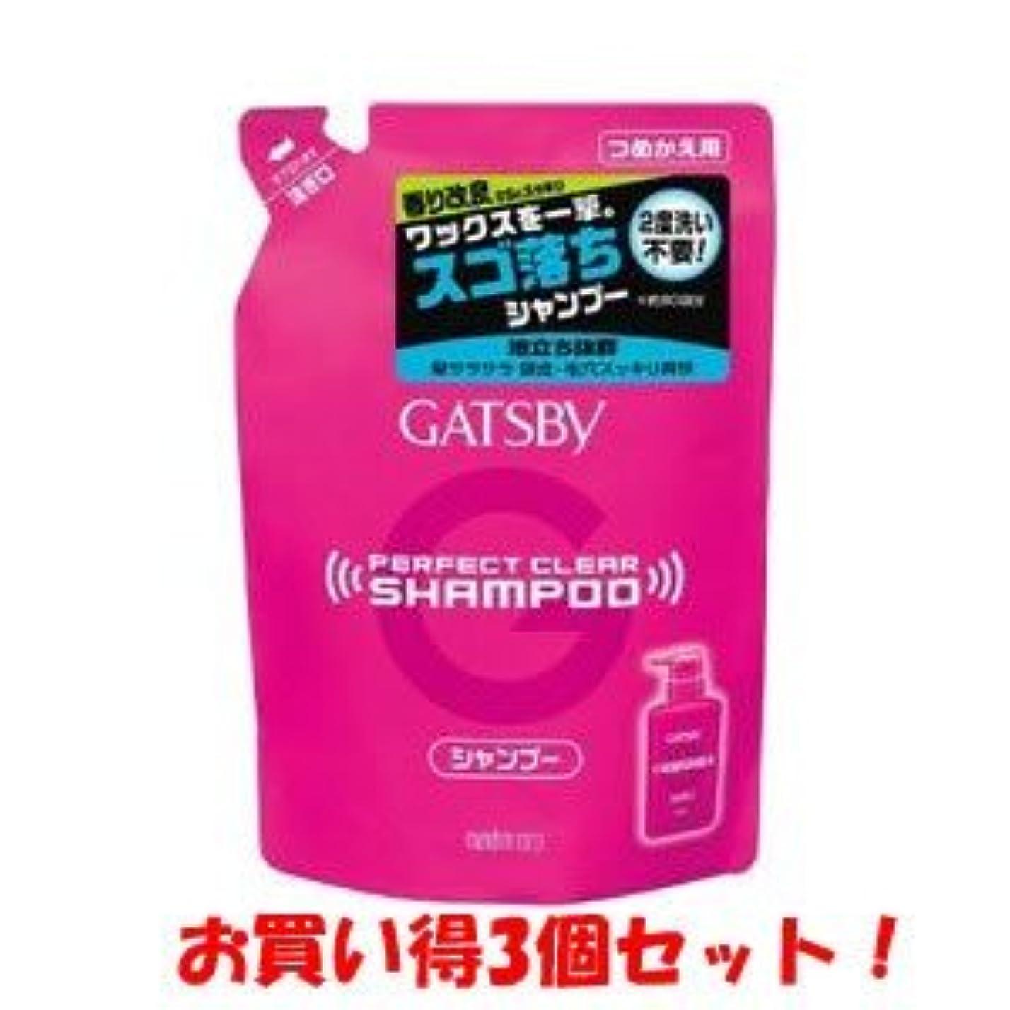 形式補足可愛いギャツビー【GATSBY】パーフェクトクリアシャンプー 詰替 320ml(お買い得3個セット)