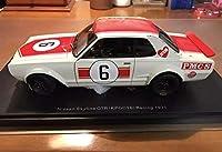 1/18 オートアートスカイラインGT-R 1971日本GP優勝高橋国光
