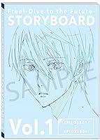 Free!DF STORYBOARD Vol.1