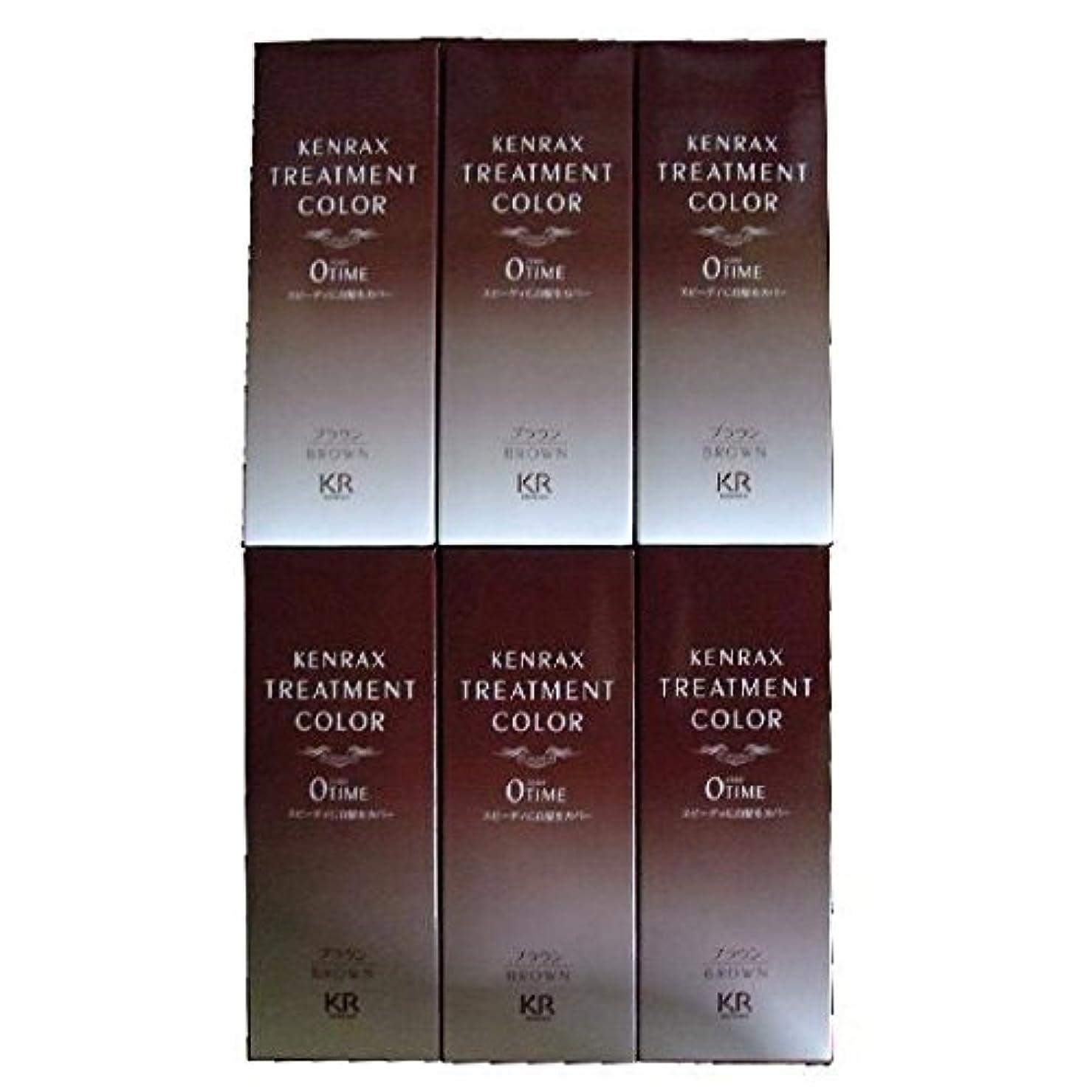 釈義賃金革新ケンラックス トリートメントカラー ブラウン(染毛料)160g[ヘアマニキュアタイプ] 6個セット