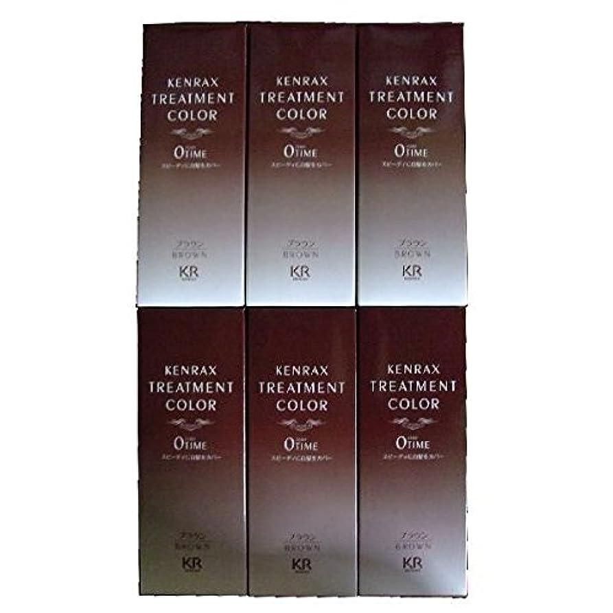 バーター手のひら王位ケンラックス トリートメントカラー ブラウン(染毛料)160g[ヘアマニキュアタイプ] 6個セット