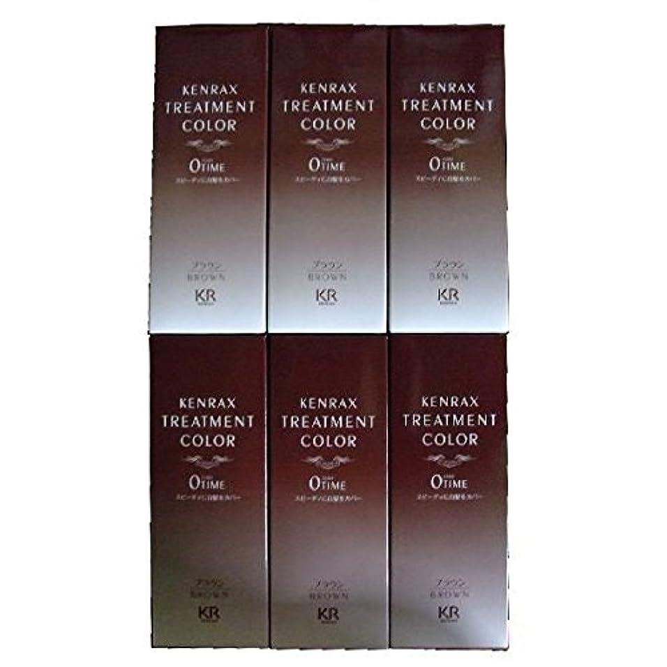 神経衰弱容器療法ケンラックス トリートメントカラー ブラウン(染毛料)160g[ヘアマニキュアタイプ] 6個セット