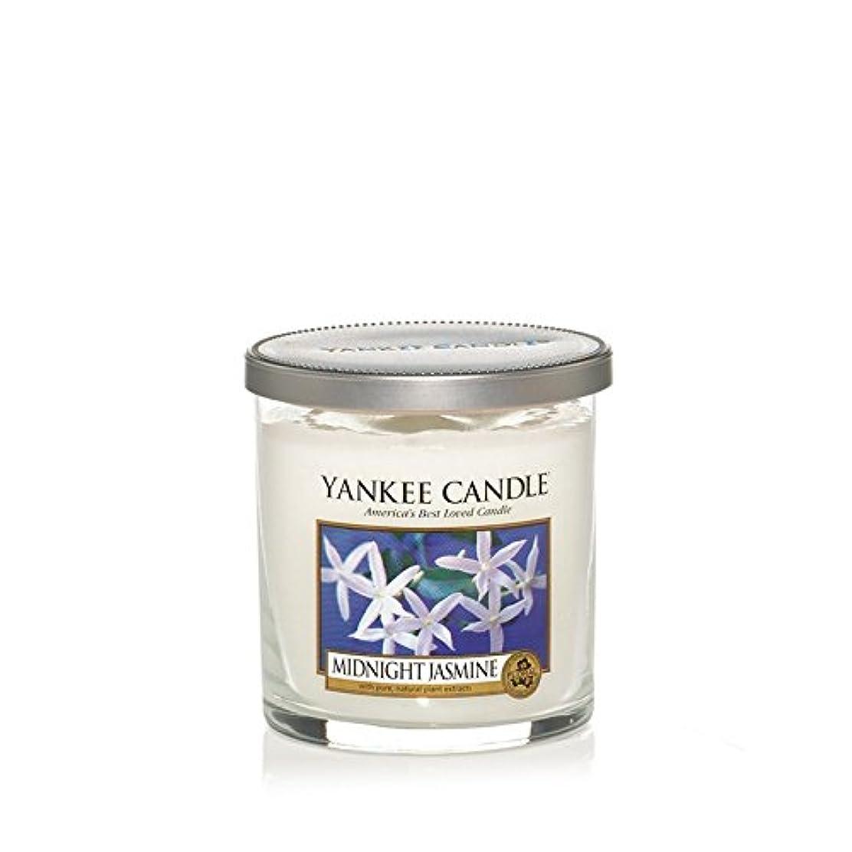 レベルツイン一時的Yankee Candles Small Pillar Candle - Midnight Jasmine (Pack of 6) - ヤンキーキャンドルの小さな柱キャンドル - 深夜ジャスミン (x6) [並行輸入品]