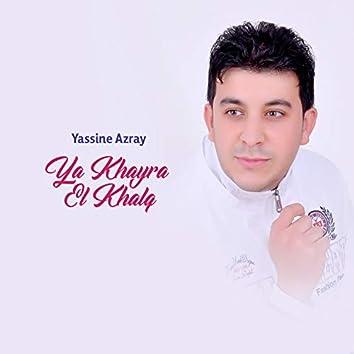 Ya Khayra El Khalq (Inshad)
