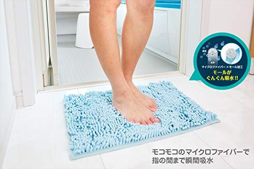 山崎産業バスマットソフワマイクロファイバー吸水ブルーS36x50cm157372
