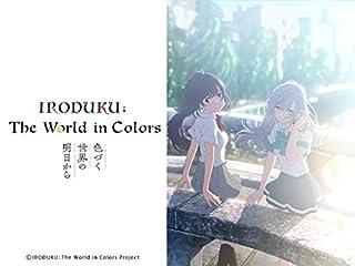 scheda iroduku : the world in colors