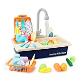BOBXIN Play Sink with Running Water, Kids Play Kitchen Toy Sink Electronic Dishwasher, Pretend Role Play Kitchen Toys Set with Upgraded Working Faucet and Dishes Playset for Girls, Toddler and Boys