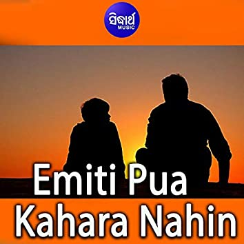 Emiti Pua Kahara Nahin
