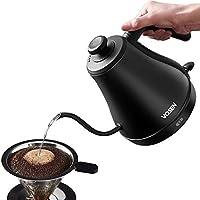 Vosen Gooseneck Electric Pour Over Coffee Kettle