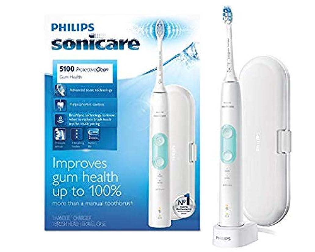 人差し指疑い者単に[フィリップスソニッケアー][フィリップスソニッケアー ProtectiveClean 5100 Gum Health, Rechargeable electric toothbrush with pressure sensor](並行輸入品) (White)