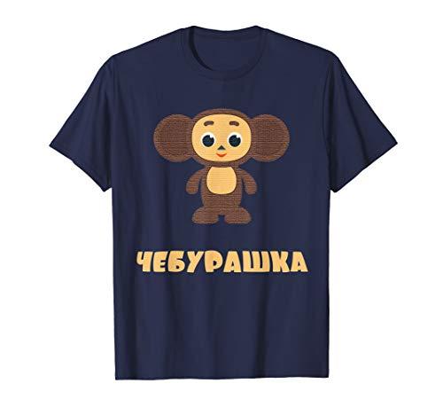 Cheburashka Russian Funny T-Shirt / Cartoon Character Tee