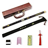 G key Dizi Professional Palisanderflöte mit freier Membrane & Kleber & Schutzset Traditionelles chinesisches Instrument (G key/Professional Palisander)