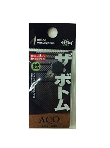 Office eucalyptus(オフィスユーカリ) ルアー Aco 1.3g #05 NG/M黒 スプーン
