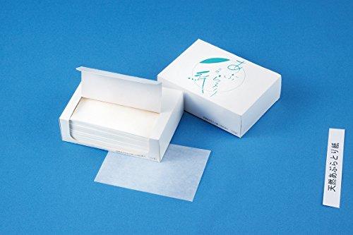 栄和産業 あぶらとり紙 天然 白紙 業務用 フェイスケア FA-271 1000枚入