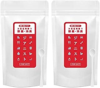次亜塩素酸 生成パウダー 40g (500ppm 56リットル分)2袋セット ジアニスト ジクロロイソシアヌル酸ナトリウム