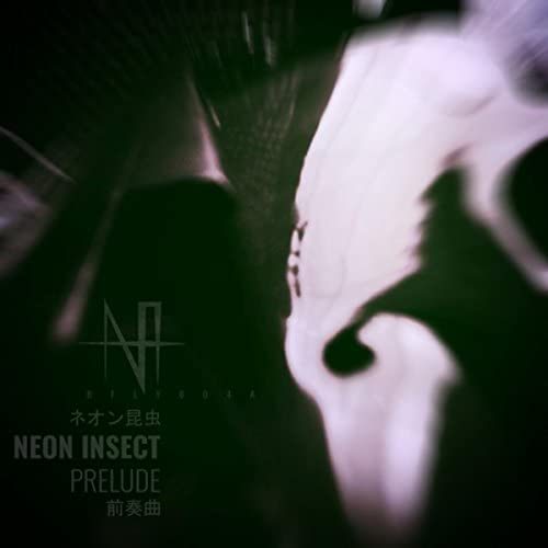 Neon Insect